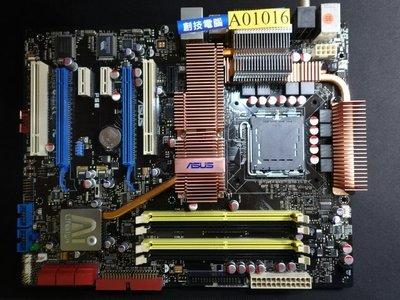 [創技電腦] 華碩 主機板 775 腳位 型號:P5E 祼板 附音效卡 二手良品 實品拍攝 A01016