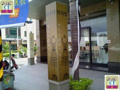 大台南 C T 創意設計廣告社-大圖輸出燈箱招牌