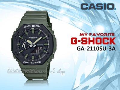 CASIO 時計屋 手錶專賣店 GA-2110SU-3A G-SHOCK 迷彩 耐衝擊 防水200米 GA-2110SU