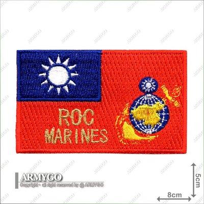 【ARMYGO】中華民國國旗+海陸徽繡章 (彩色版)(5x8公分)