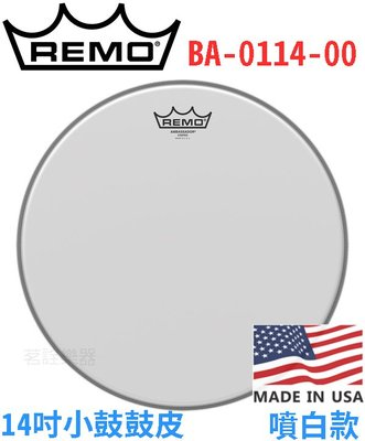 Remo BA-0114-00 Ambassador 14吋 爵士鼓 小鼓用 鼓皮 美國製 茗詮