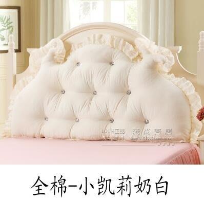 韓式田園公主床頭大靠背全棉大靠墊純棉床上雙人長靠枕含芯【2.0米凯莉奶白】-微利雜貨鋪-可開發票
