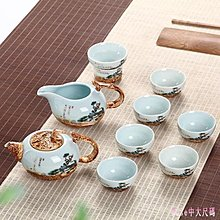 【特惠免運】泡茶組 日式功夫茶壺茶杯6只整套陶瓷  【特惠免運】