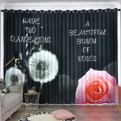 Wuli西子的店--成品窗簾簡約現代風...