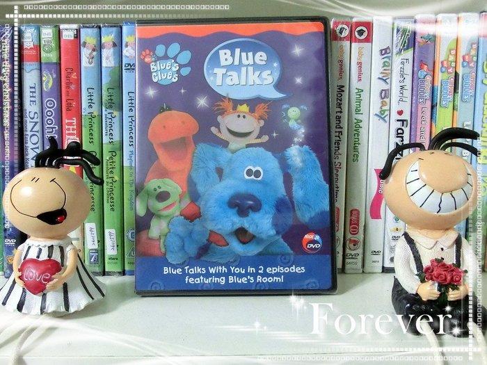 *【兒童英語dvd】小pen的家~~Blue Talks 小小朋友最喜歡的藍色小毛狗