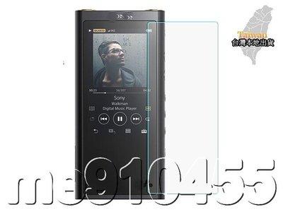 Sony NW-ZX300A 鋼化貼 玻璃貼 索尼 ZX300A 鋼化玻璃貼 保護貼zx300a 鋼化膜 有現貨