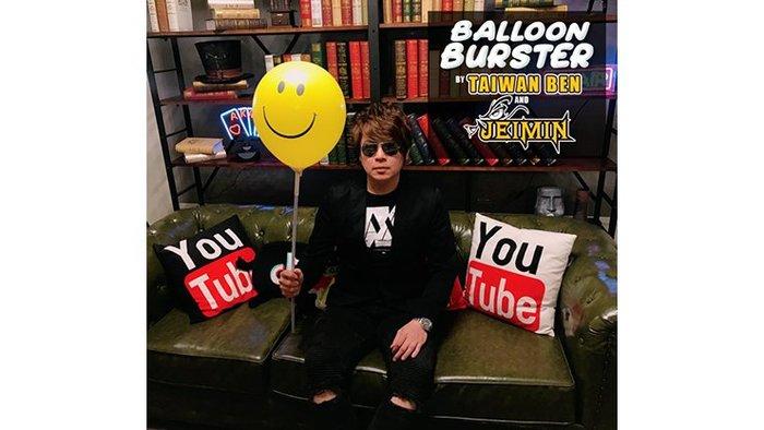 【天天魔法】【S1251】正宗原廠~意念爆氣球~Balloon Burster by Taiwan Ben