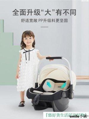 全館免運  DERIVE德睿嬰兒提籃式兒童寶寶安全座椅汽車用新生兒寶寶睡籃車載搖籃D3D4