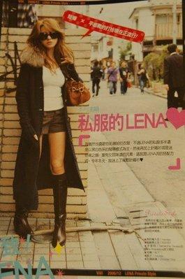 日本正貨LENA最愛私服 moussy 黑色浣熊毛領 長版針織外套