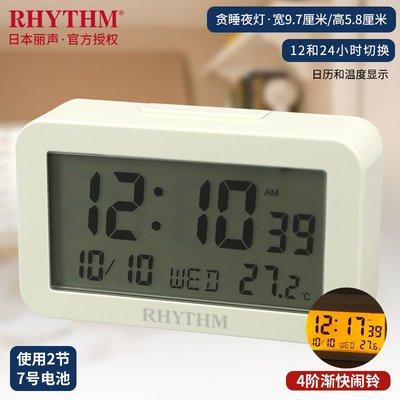 鬧鐘 時鐘 電子鐘 床頭鐘 學生鐘RHYTHM麗聲液晶鐘表 日期星期溫度顯示貪睡多功能液晶鬧鐘帶夜燈 台中市