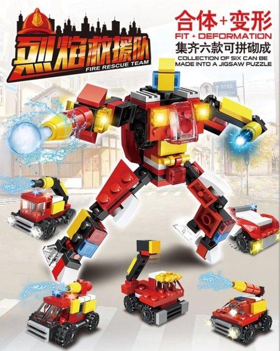 【現貨】扭蛋積木 小銘星SX5006小積木扭蛋烈焰救援隊 (一組六款) 兼容 LEGO 樂高 ☆積木好好玩☆