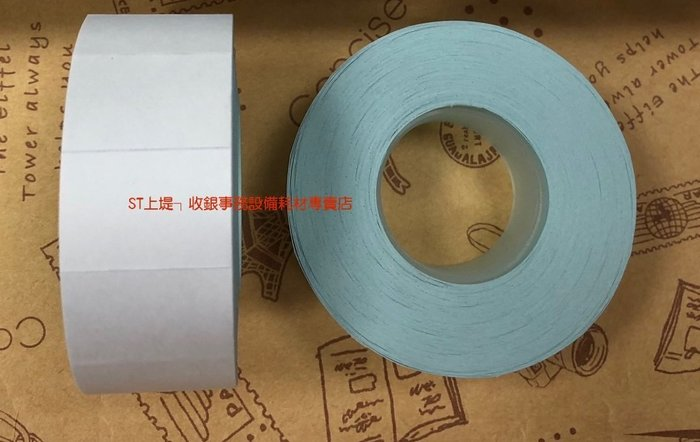 上堤┐(100卷-每卷17元) (全部空白) 雙排標價紙WELLY R8 (26*16mm)標籤標價機貼紙2.6*1.6