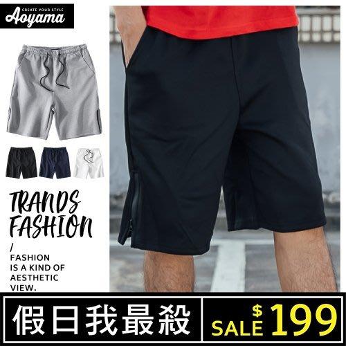運動短褲 街頭運動風寬鬆舒適休閒短褲【A20207】運動短褲 AOYAMA