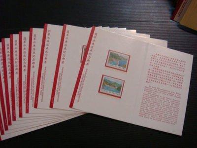 【大三元】臺灣護票卡-紀219翡翠水庫落成紀念-新票2全1組1標~原膠上品(76-8)