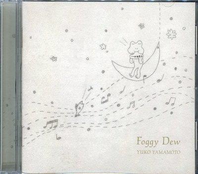 【嘟嘟音樂2】Yuko Yamamoto - Foggy Dew