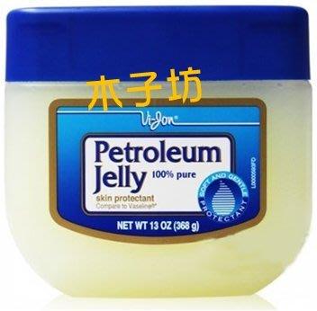 木子坊 美國進口【Vijon】純凡士林.PETROLEUM JELLY.368g  一箱12瓶