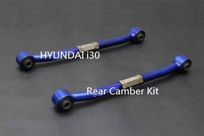 『通信販售』D.R  HYUNDAI i-30 i30 CAMBER 後仰角調整器 減少吃胎