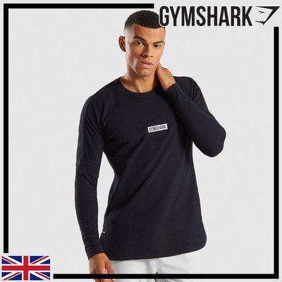 黑 ►瘋狂金剛◄ GYMSHARK FRESH LONG SLEEVE T-SHIRT 清新純棉長袖T恤