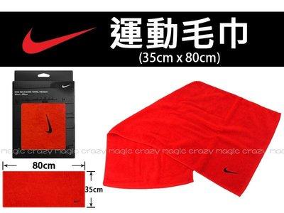 NIKE毛巾 日系毛巾 運動毛巾 盒裝 紅黑 35CMX80CM 純棉 # AC9637-631小毛巾