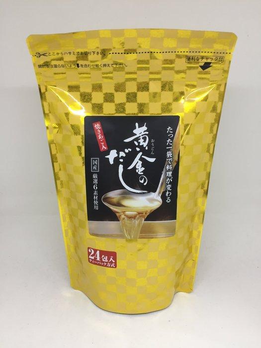 日本製 黃金湯包