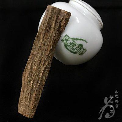 沉香 沉香片 佛珠料【一泡飲】A-16 烹/煎/煮/泡 得氣意! 直購價!