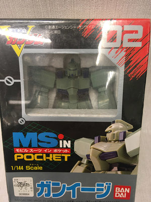 C-5 櫃 : MS IN POCKET LM111E02 GUN EZ  天貴玩具店
