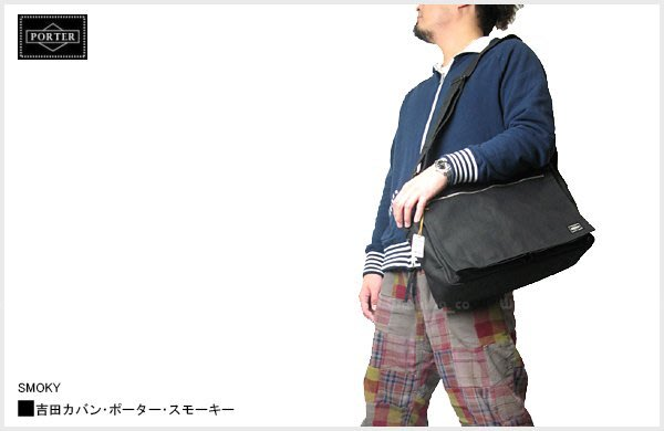 WaShiDa PLUS+【日本 吉田 PORTER × SMOKY 系列 側背包 郵差包 L號 】592-06580