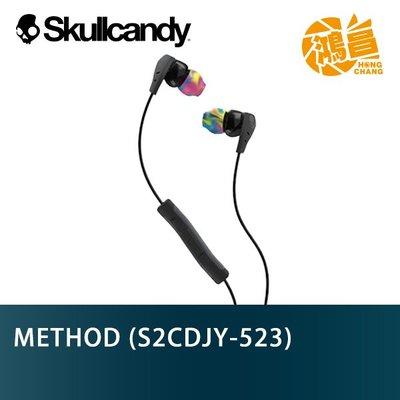 Skullcandy 骷髏糖 METHOD 美色運動耳機 有線 耳塞式耳機 內建麥克風 台閔公司貨 S2CDJY-523