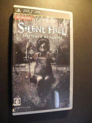 Silent Hill 沉默之丘│PSP│編號:G3