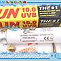 【~魚店亂亂賣~】OS-18美國ZOO MED兩棲爬蟲專用T8生態燈管UVB 10.0(提供UVB/UVA)18W