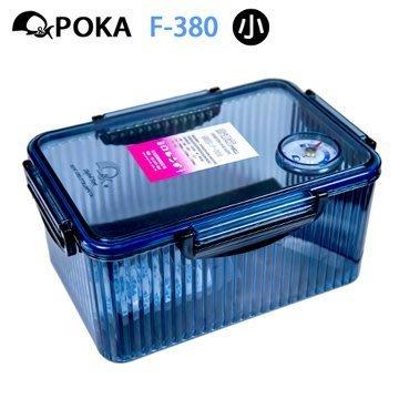 F-380防潮箱(藍色 附溼度計)相機 鏡頭 專用 防潮盒 除濕 收藏 台灣製 乾燥劑 免插電  【大毛生活】