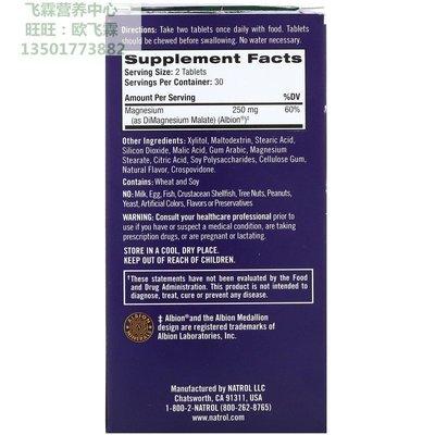 【Puritans美代購】Natrol, High Absorption Magnesium, Cranberry Apple Natural F
