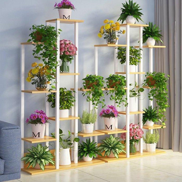 花架多層室內落地式置物架 客廳簡易花盆架子 陽臺裝飾綠蘿花架子