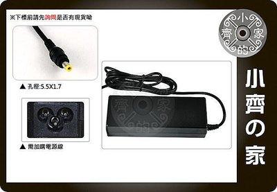 Acer Aspire one AOD250充電器 變壓器19V 1.58A 30W孔徑5.5*1.7mm 小齊的家 新北市