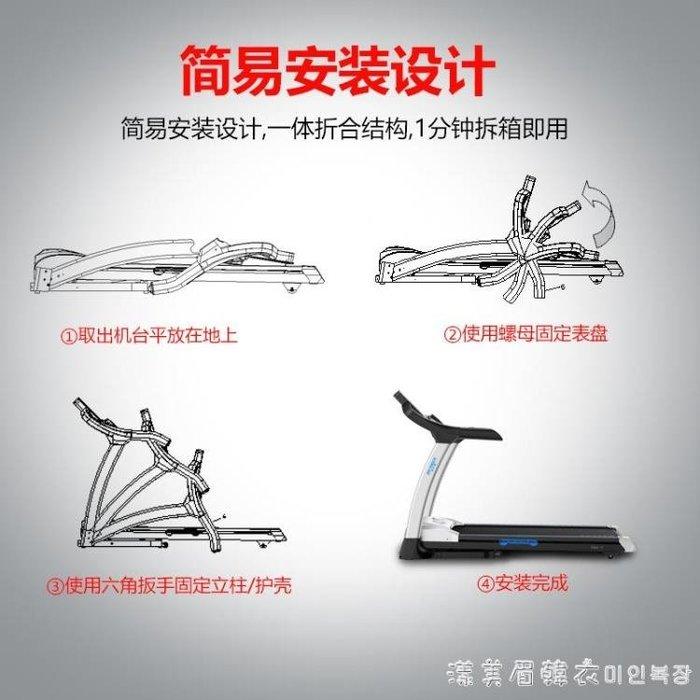 【免運】-加樂迪跑步機家用款電動多功能超靜音摺 【HOLIDAY】