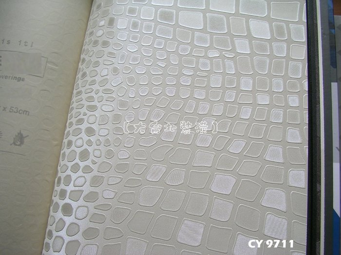 【大台北裝潢】CY國產現貨壁紙* CROCO 現代幾何 光折鱷魚皮(2色) 每支580元