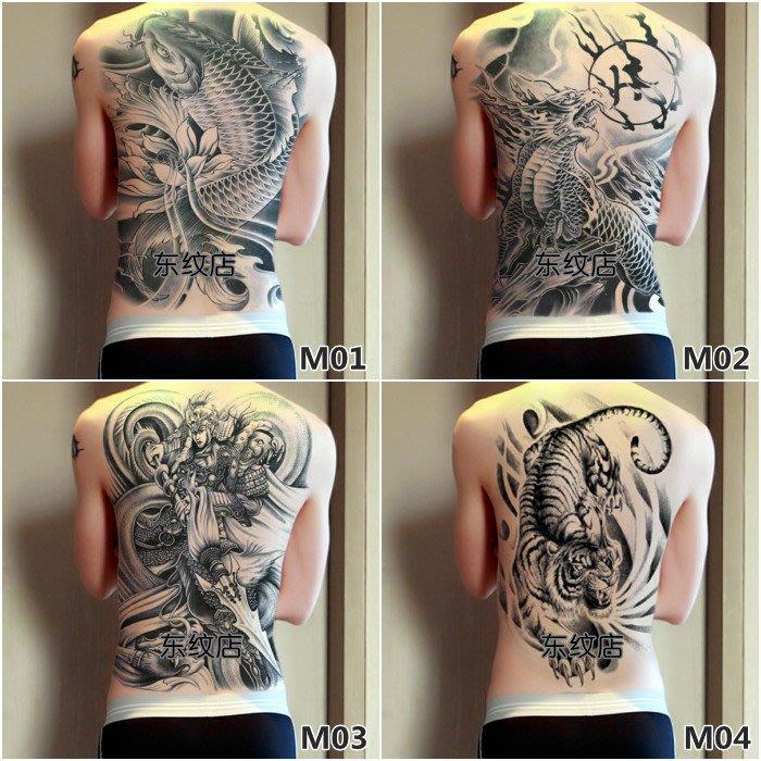 紋身貼紙 鯉魚滿背紋身貼防水男女持久背後大圖花臂花黑白無常楊戩仿真刺青CNYX8938