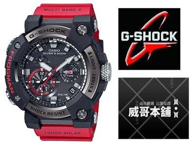 【威哥本舖】Casio原廠貨 G-Shock GWF-A1000-1A4 蛙人錶 太陽能六局電波潛水錶