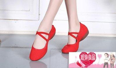 廣場舞鞋女夏季帆布鞋成人四季紅舞鞋舞蹈鞋低跟軟底布鞋跳舞鞋【姐妹良品】