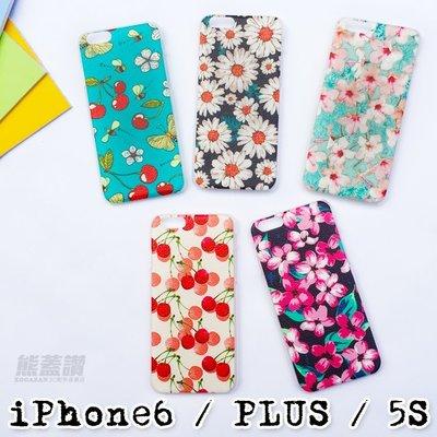 復古 花繪 雛菊 櫻花 櫻桃 花卉 iPhone6 6S PLUS iPhone5 5S 手機殼 硬殼 保護殼 SS