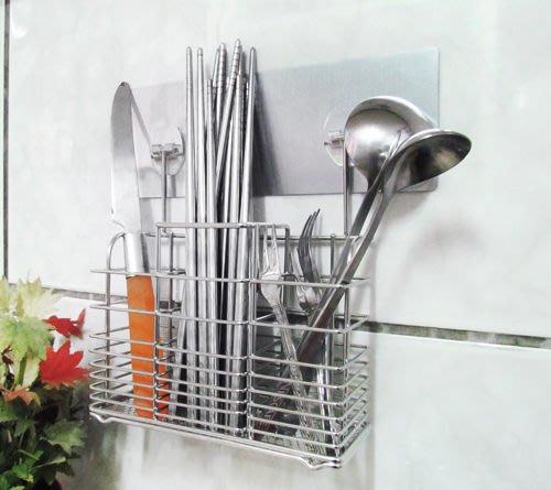 ☆成志金屬☆S-60-1T 免鑽孔強力無痕貼掛304不鏽鋼筷子籃刀叉餐具籃,也可作牙刷架