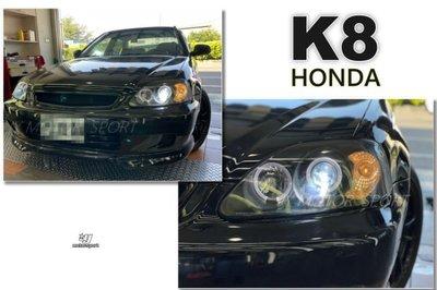 JY MOTOR 車身套件 -  K8 96 - 99 JC JM 黑框 晶鑽 雙光圈 魚眼 大燈 頭燈 (有分年分