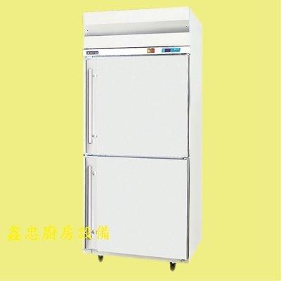 鑫忠廚房設備-餐飲設備:全新88型2.8尺雙門立式不鏽鋼冷凍冷藏冰箱 賣場有烤箱-工作檯-出爐架-西餐爐-攪拌機