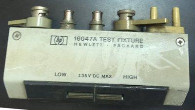 弘燁科技-中古儀器,二手儀器,儀器租賃,租賃儀器,維修儀器,儀器維修,HP 16047A TEST FIXTURE