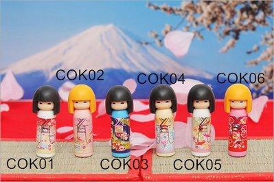 【日本製】 原裝進口 IWAKO造型橡皮擦- 日本娃娃系列 ER-COK001 新圖案