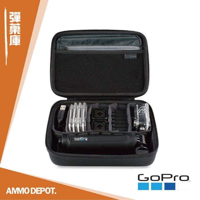 【AMMO DEPOT.】 GoPro 原廠 配件 運動相機 專屬 收納盒 收納包 ABSSC-001