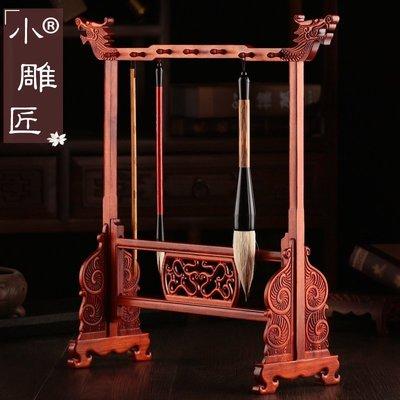 紅木毛筆架復古木質工藝品創意禮品廠家批發中國風禮物筆架F1078