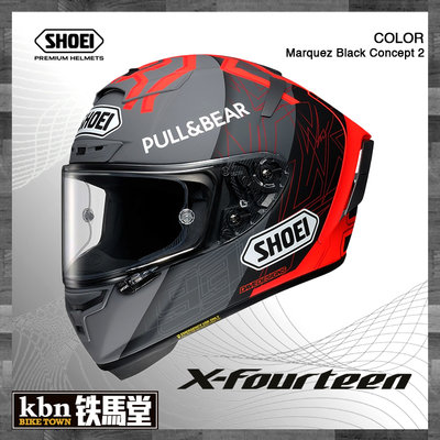 ☆KBN☆ 鐵馬堂 SHOEI X-14 X14 MM93 BLACK CONCEPT 2.0 PFS 總代理 公司貨