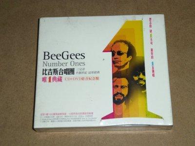 比吉斯合唱團Bee Gees-唯1典藏Number One's影音紀念盤CD+DVD-精選冠軍經典-全新未拆
