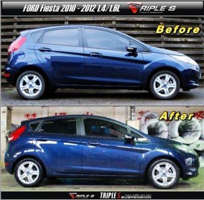 【酷熊】Triple S(TS)短彈簧Ford 福特 Fiesta 2010~2012 可搭配KYB Bilstein 避震器 總成